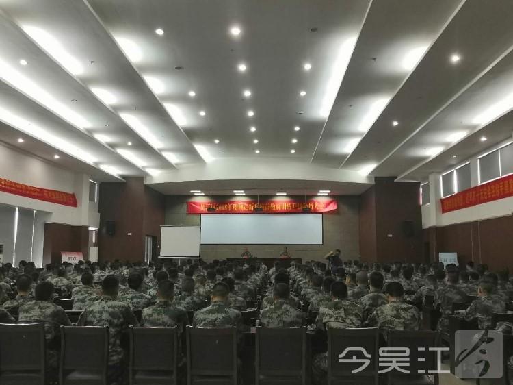 提前感受部队生活 吴江首次开展预定新兵役前