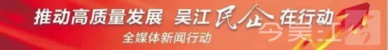 民企logo.jpg
