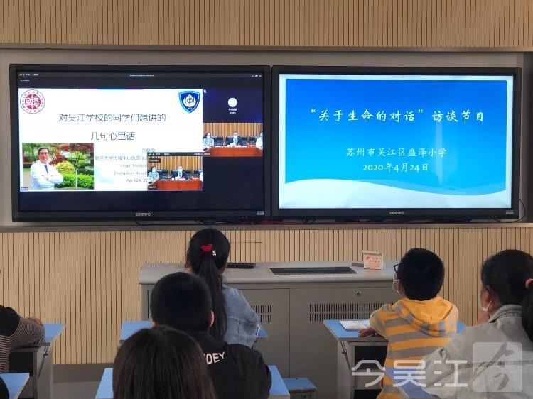 吴江人口_今吴江观察外来人口是吴江繁荣发展的基础性资源